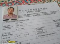 china_visa_application_malaysia_penang_form