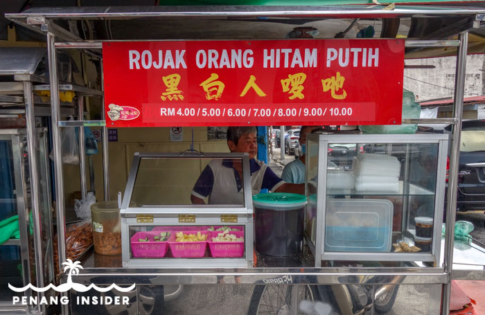 things to do in Bukit Mertajam White Man's Rojak