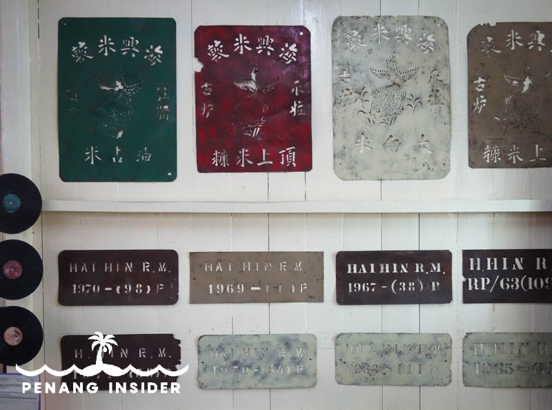 Old-world stamps to put the Hai Hin Rice Mill logo on the sacks