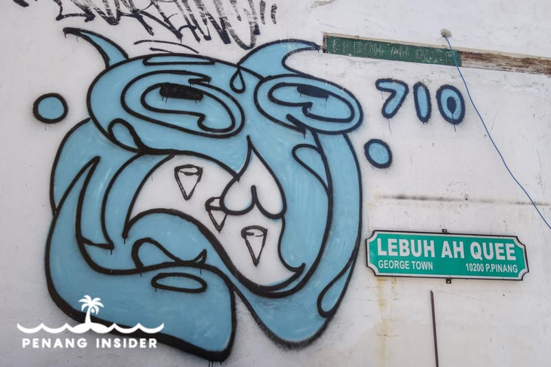 Penang Street Art Abstract face Lebuh Ah Quee